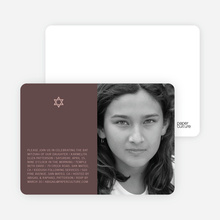 Star of David Bar and Bat Mitzvah Photo Invitations - Sangria