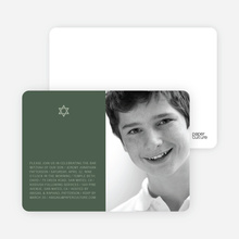 Star of David Bar and Bat Mitzvah Photo Invitations - Olive Green