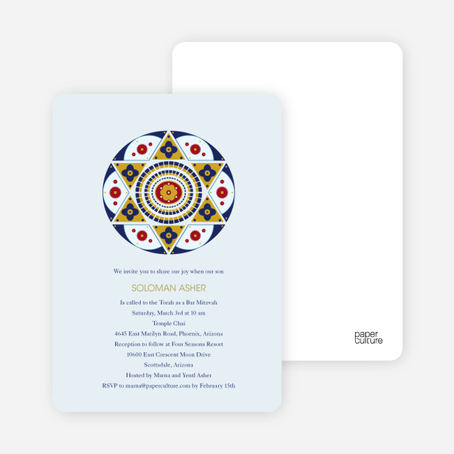 Star of David Bar Mitzvah and Bat Mitzvah Invitations - Pale Blue