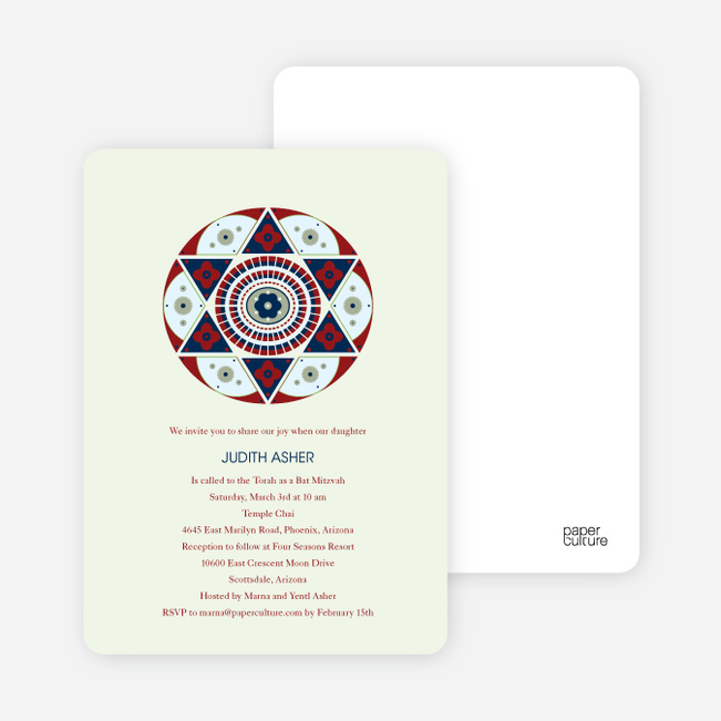 Star of David Bar Mitzvah and Bat Mitzvah Invitations - Honeydew Green