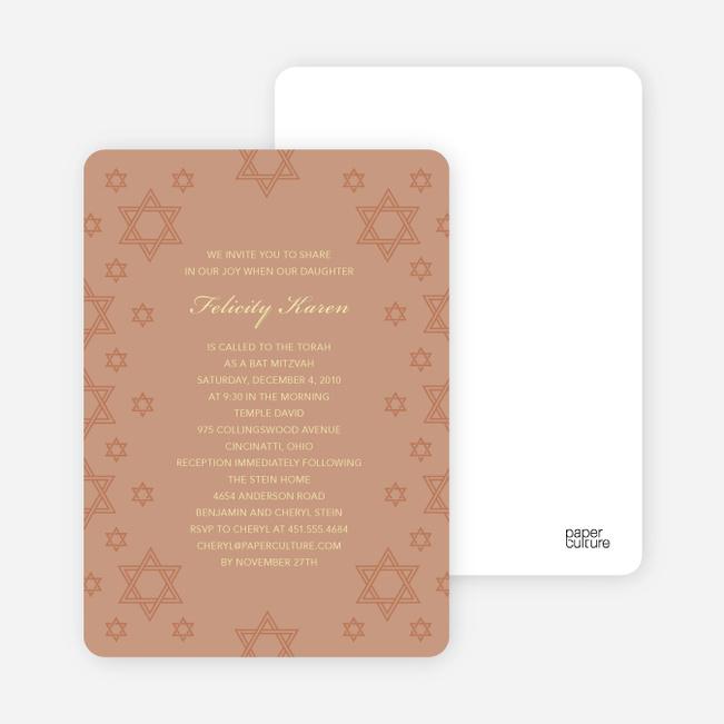 Star of David Border Bar and Bat Mitzvah Invitations - Honey