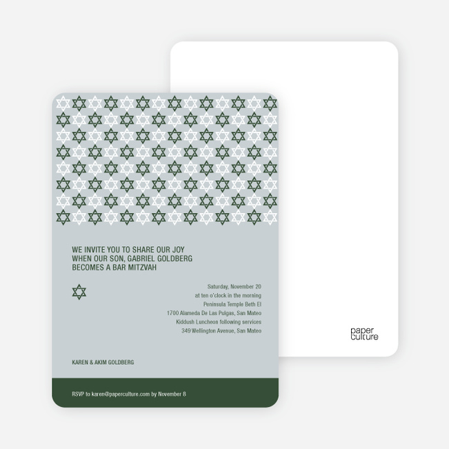 Star of David Pattern Bar and Bat Mitzvah Invitations - Forest Green