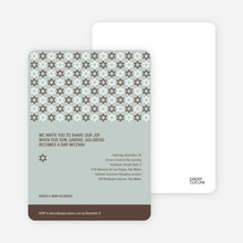 Star of David Pattern Bar and Bat Mitzvah Invitations - Chocolate