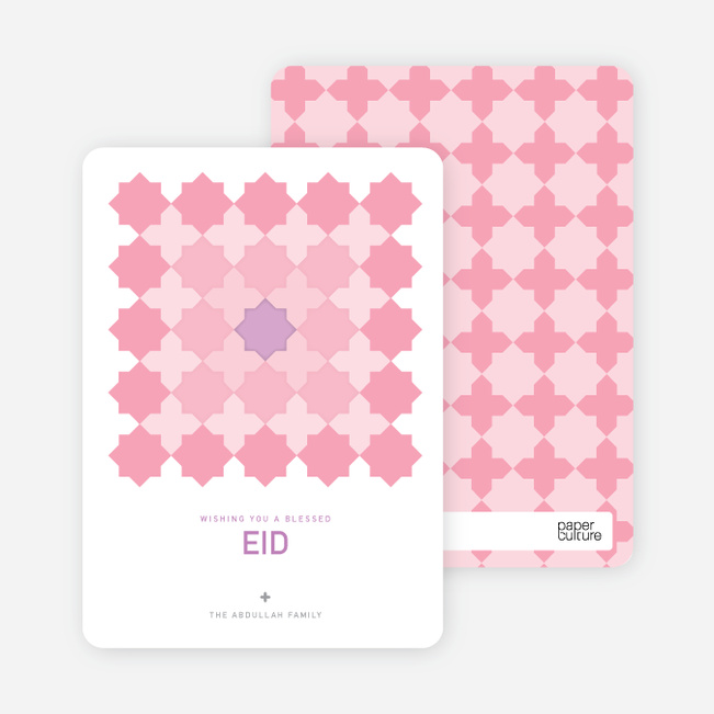 Starstruck Eid Cards - Tea Rose