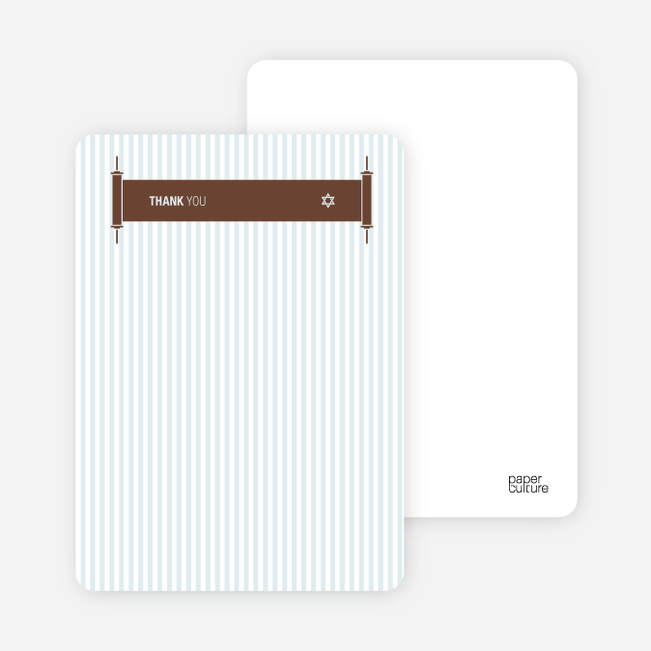 Stationery: 'Torah Torah' cards. - Chocolate