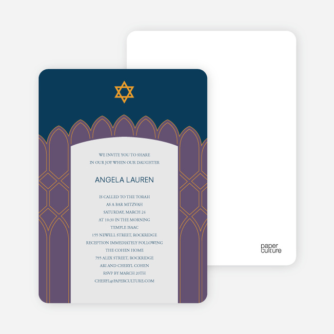 Synagogue Bar and Bat Mitzvah Invitations - Eggplant