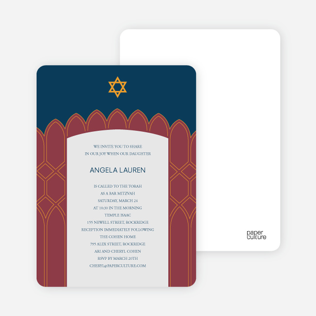 Synagogue Bar and Bat Mitzvah Invitations - Burgundy