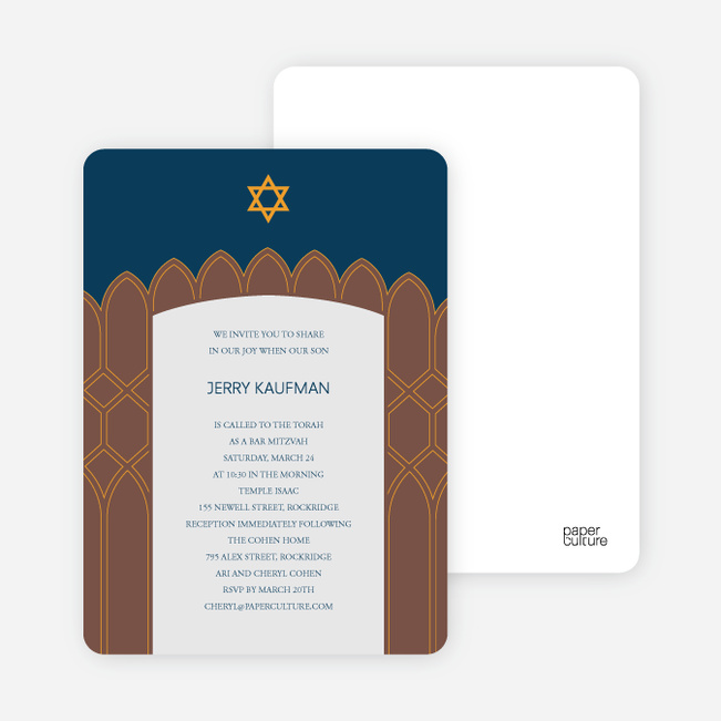 Synagogue Bar and Bat Mitzvah Invitations - Russet Brown
