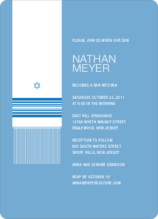 Tallit – Prayer Shawl Bar and Bat Mitzvah Invitations - Cornflower Blue