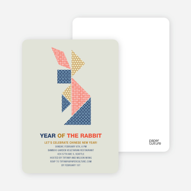Tangram Year of the Rabbit Invitations - Beige Cream