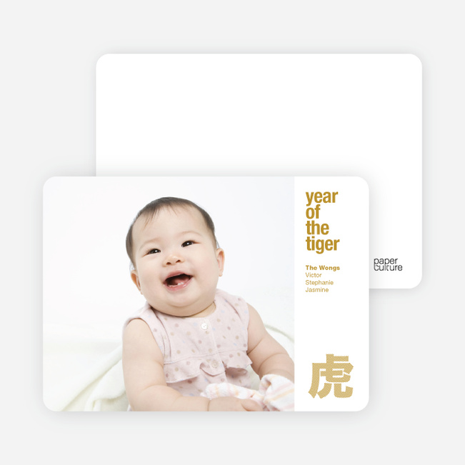 Tiger Character Chinese New Year Photo Cards - Mustard