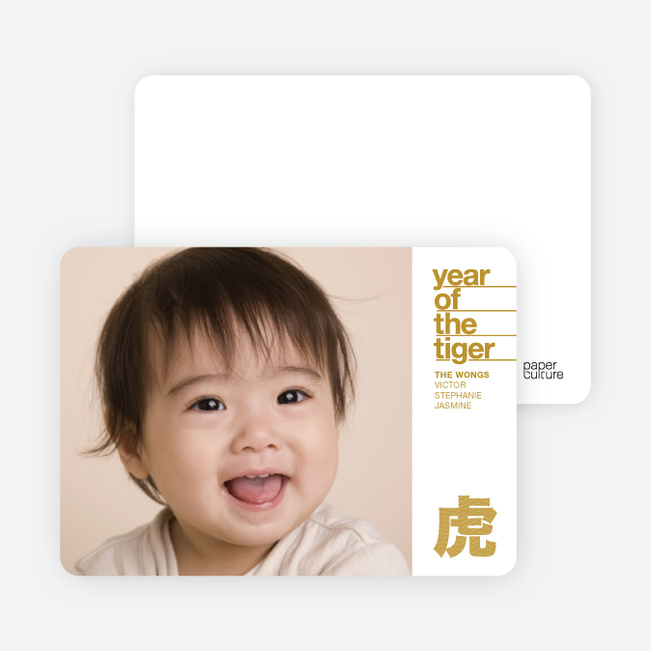 Tiger Character Chinese New Year Photo Cards - Champagne