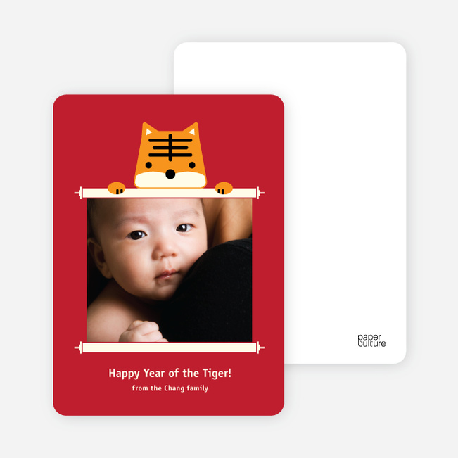 Tiger Scroll Chinese New Year Photo Cards - Burgundy
