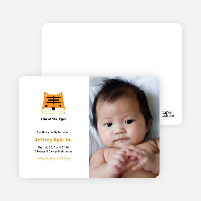 Tony the Tiger Photo Baby Announcements - Tangerine