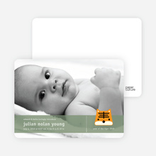 Tony the Tiger Photo Birth Announcements - Sage