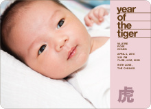 Year of the Tiger Announcement - Mauve