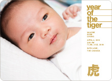 Year of the Tiger Announcement - Taupe