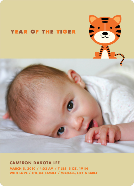 Tiger Themed Baby Announcement Photo Card - Carrot