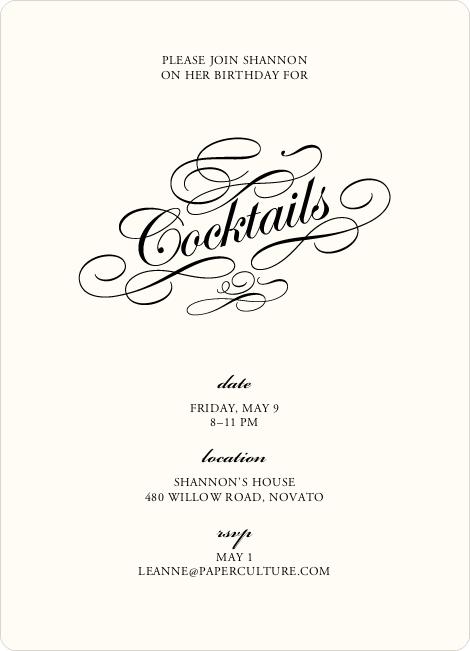 Elegant, Yet Modern Cocktail Party Invitation - Light Cream