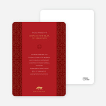 Woodblock Tiger: Invitation - Burgundy