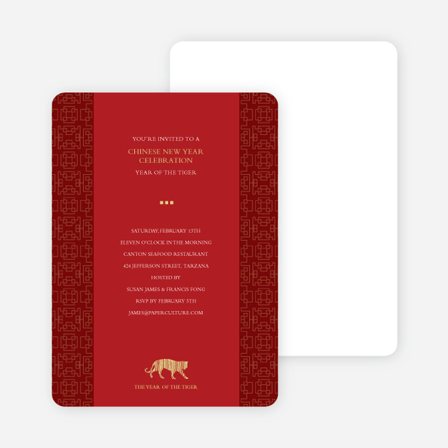Woodblock Tiger: Chinese New Year Invitations - Burgundy