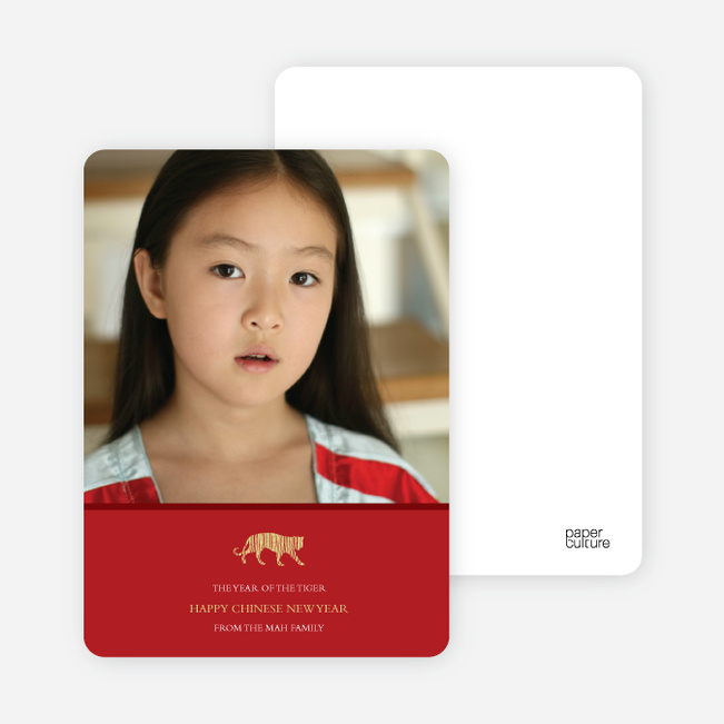 Woodblock Tiger: Chinese New Year Photo Cards - Sangria