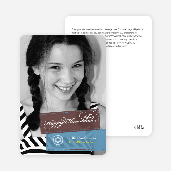 World Travels Hanukkah Photo Cards - Coffee Brown