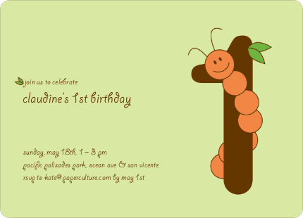 Worm Modern 1st Birthday Invitation - Light Orange