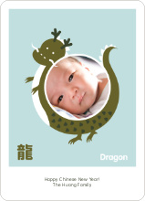 Dragon Photo - Khaki