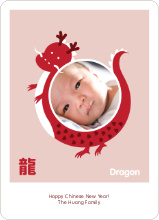 Year of the Dragon Photo Cards for Chinese New Year - Pomegranate
