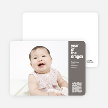 Year of the Dragon Photo Card for Chinese New Year - Silver Grey