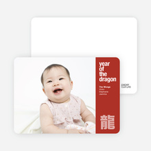 Year of the Dragon Photo Card for Chinese New Year - Tea Rose