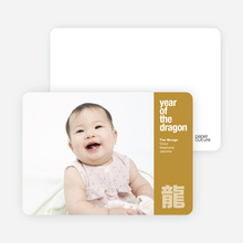 Year of the Dragon Photo Card for Chinese New Year - Wheat