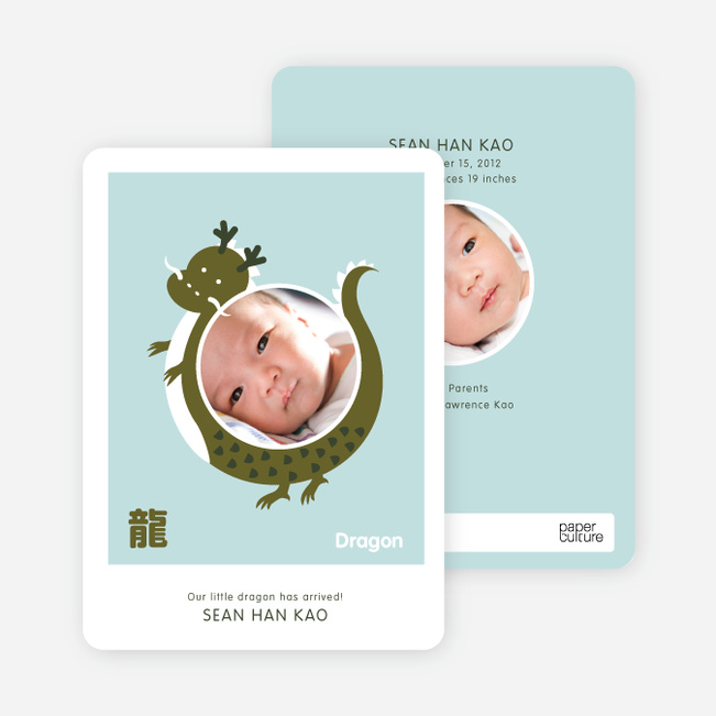 Year of the Dragon Photo Cards for Chinese New Year - Khaki