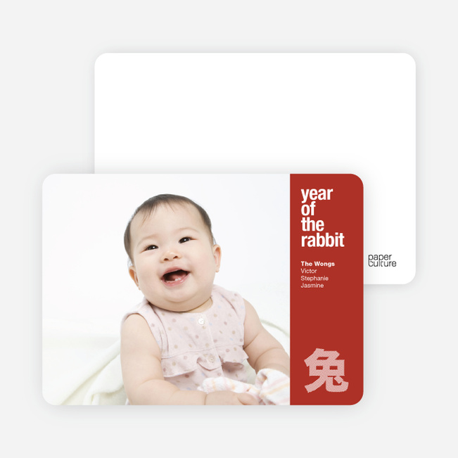 Year of the Rabbit Photo Card for Chinese New Year - Classy Red