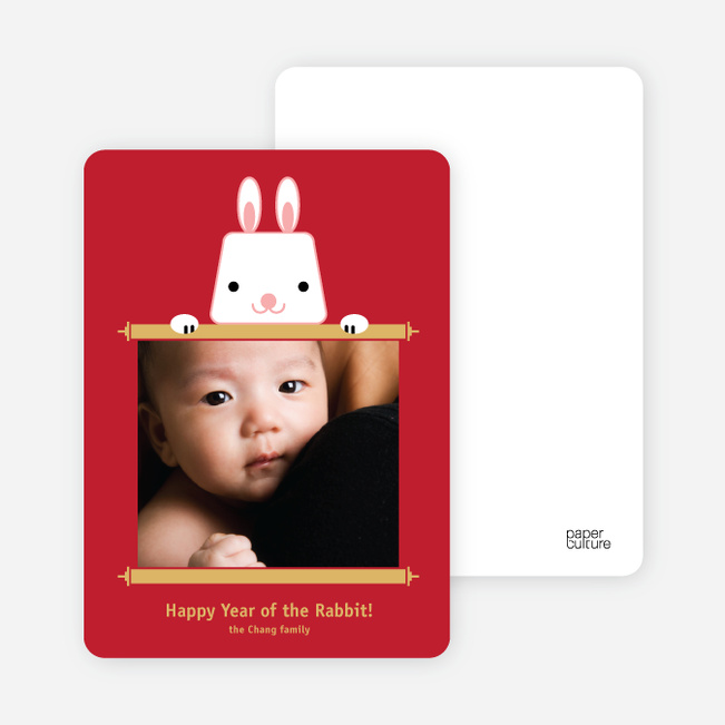 Year of the Rabbit Photo Cards – Rabbit Scroll - Cotton Candy