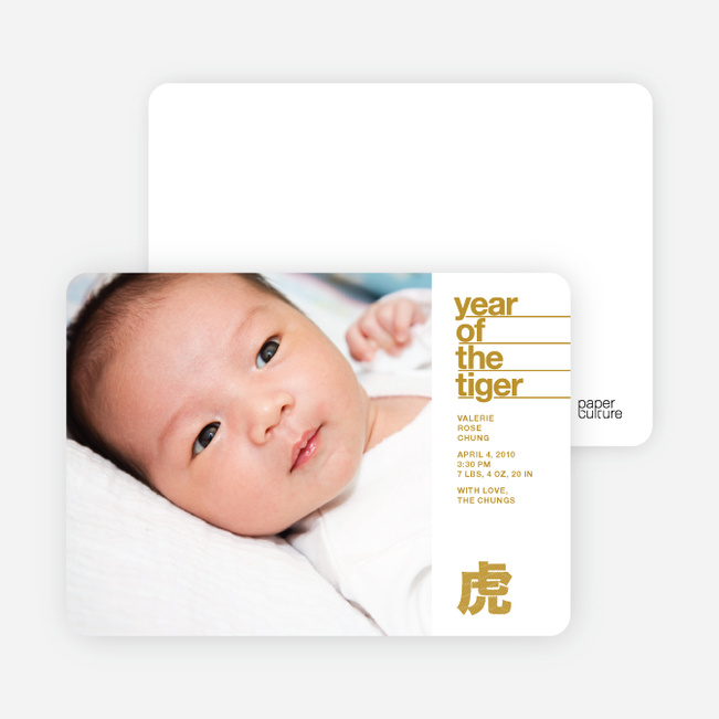 Year of the Tiger Birth Announcements - Taupe