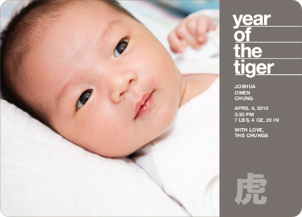 Year of the Tiger Birth Announcements - Ash