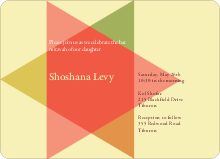 Modern Star of David Bat and Bar Mitzvah Invitations - Red