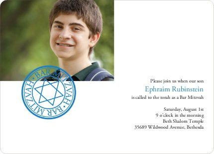 Modern Bar and Bat Mitzvah Invitations - Blue