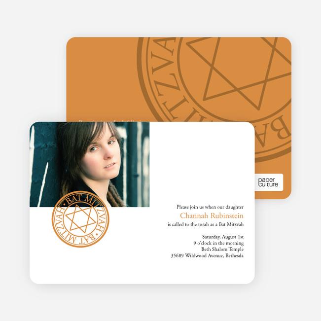 Modern Bar and Bat Mitzvah Invitations - Orange