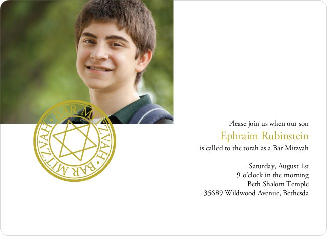 Modern Bar and Bat Mitzvah Invitations - Yellow