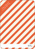 Holiday Stripes - Back View