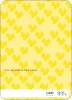 Duck Wallpaper Birth Announcements - Back View