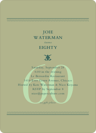 Classic Birthday Invitations - Artichoke