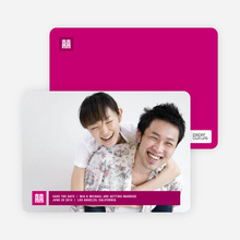 Double Happiness Save the Date Cards - Magenta