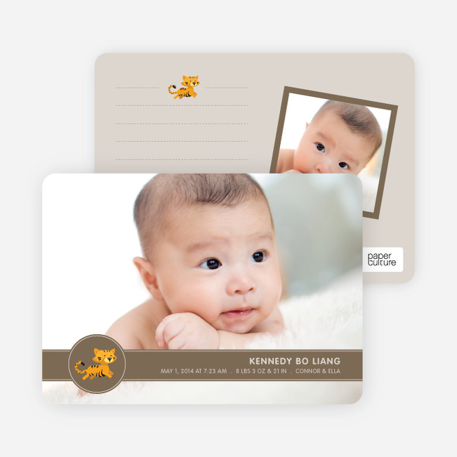 Eye of the Tiger Birth Announcements - Tangerine