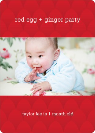 Lucky Red Egg Invitations - Red