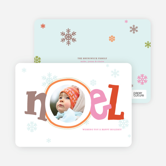 Noel Décor Holiday Photo Cards - Cantaloupe