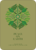 Peace on Earth Doves: Holiday Cards - Lily Pad